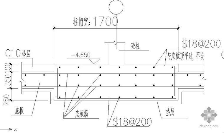 某汽车库柱底基础大样节点构造详图[2]