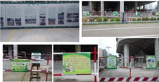 [山东]框剪结构地标性办公楼工程绿色文明施工汇报(62页丰富大图节能减排)-宣传牌