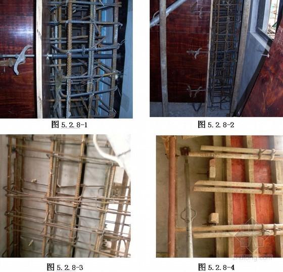 建筑工程工业化住宅内浇外挂式外墙PC板施工工法(附图)