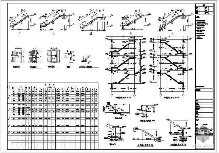 某楼梯平台及台阶节点构造详图
