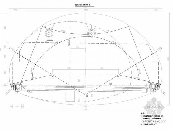 [重庆]1370米单向三车道复合衬砌隧道土建施工图设计全套101张(新奥法原理设计)