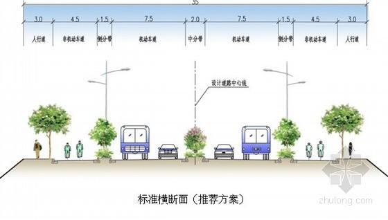 [江苏]市政道路工程可行性研究报告(完整版)