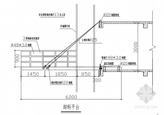 [江西]高层住宅楼悬挑脚手架施工方案