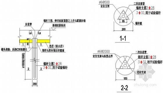 [北京]地下室抗浮锚杆施工方案