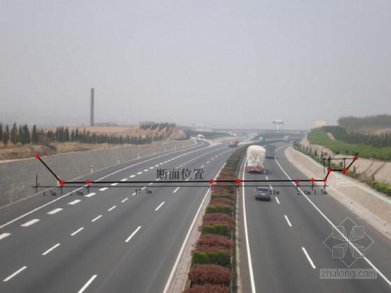 隧道下穿高速公路施工方案(三台阶法)
