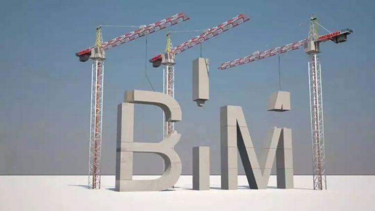 看看国内这几个率先运用BIM技术的铁路线桥隧吧!