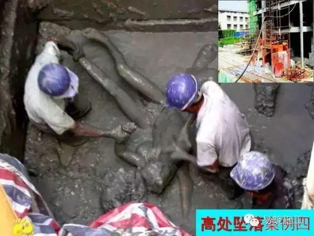 又一脚手架坍塌,盘点哪5种伤害占工程事故95%以上!_9
