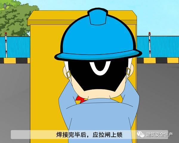 老司机教你钢筋作业安全注意事项有哪些_17
