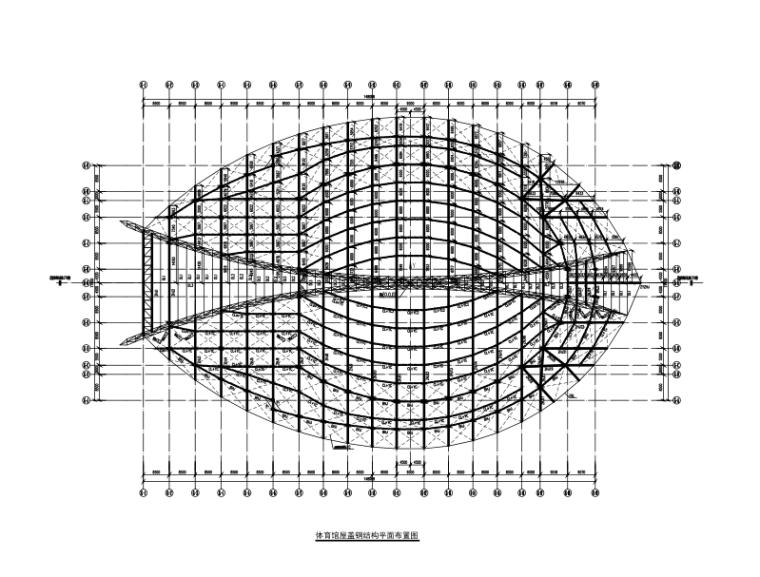 体育馆屋盖钢结构施工图