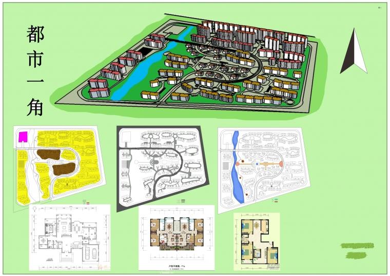小区规划_3