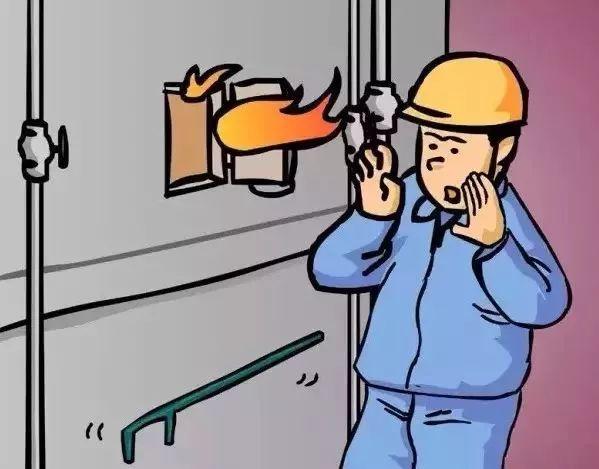 节后复工安全工作如何开展?_2