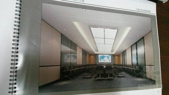 [河南]家电制造业连锁集团行政办公楼3层宴会厅及包间设计装修图(含方案手册照片)大会议室效果图