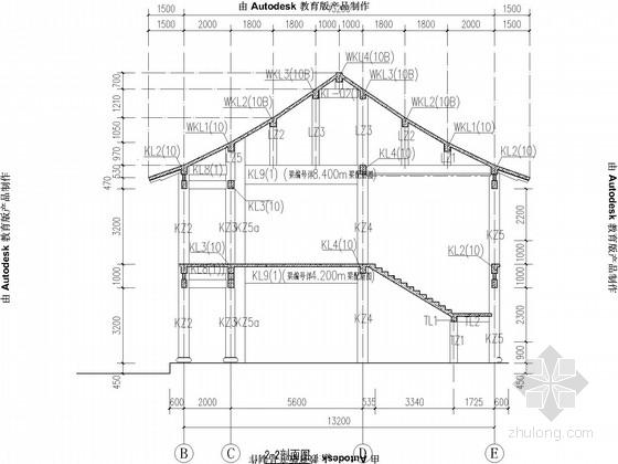 文化园框架餐厅结构施工图