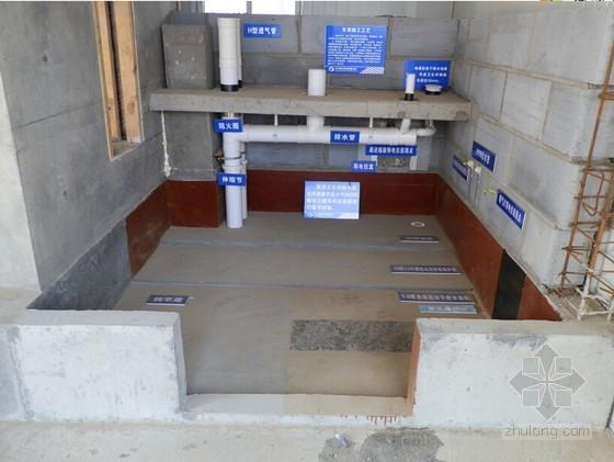 房建工程施工样板创优做法及常见问题(附图丰富)