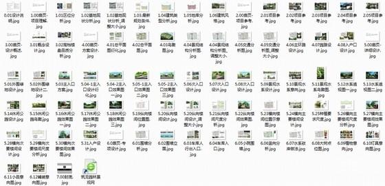 [北京]尊贵风情古典别墅规划设计方案-总缩略图