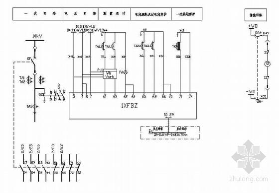 某10kV配电所全套电气施工图