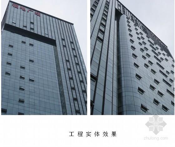 [QC成果]提高玻璃幕墙节点施工质量