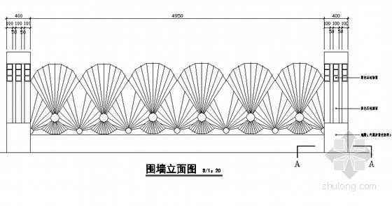 铸铁花围栏施工详图