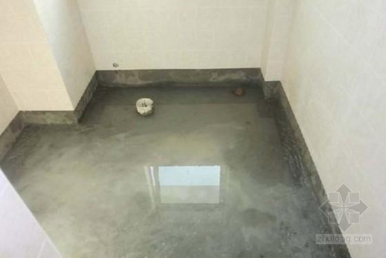 建筑工程防渗漏施工细部做法