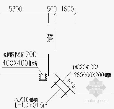 [广东]基坑支护工程施工组织设计(超高层住宅 深基坑)