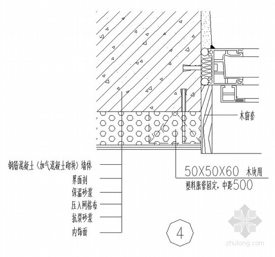 [四川]住宅楼建筑节能施工方案(玻化微珠内保温、空心砖)