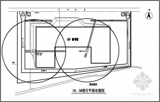 [广东]多层图书馆工程塔吊安装施工方案(TC6012-6、QTZ63(...