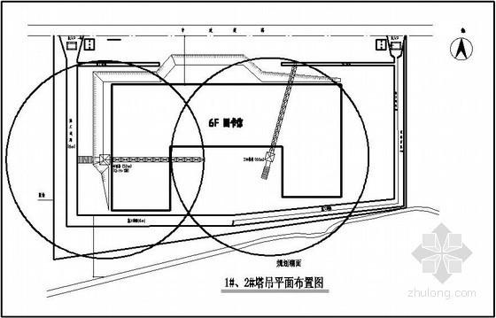 [广东]多层图书馆工程塔吊安装施工方案(TC6012-6、QTZ63(5013))