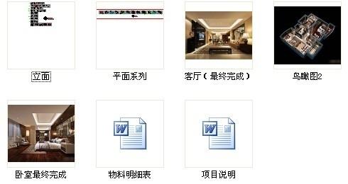 [福州]现代风格130平三居室装修图(含效果)资料图纸总缩略图