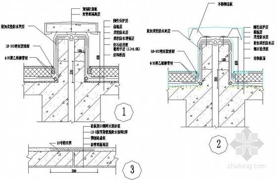 屋面预制混凝土盖板纵向接缝处理