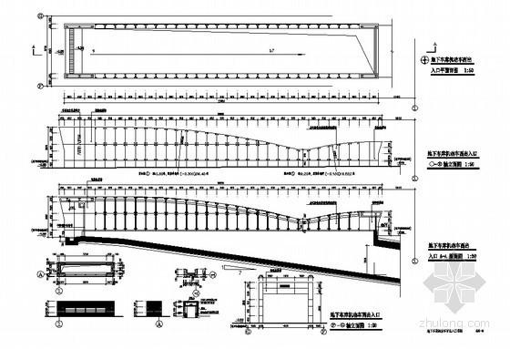 地下车库机动车出入口详图