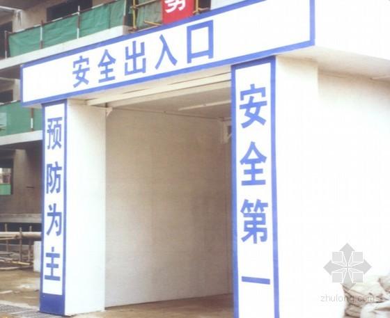 [陕西]剪力墙结构高层住宅楼地下室施工方案