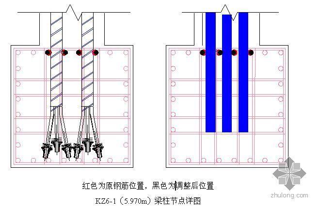 [北京]大型自行车馆钢筋施工方案(直螺纹连接 鲁班奖)