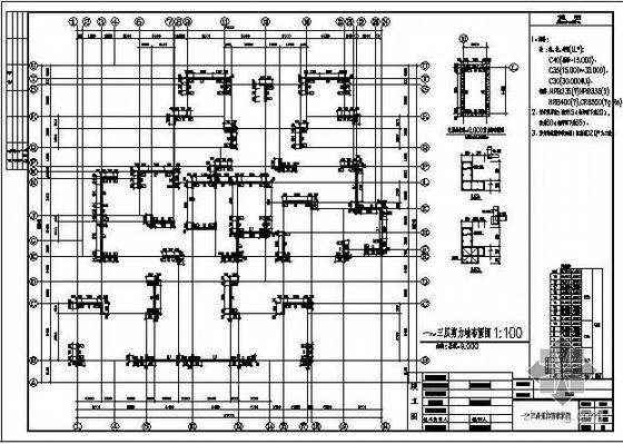 重庆某18层住宅楼结构竣工图