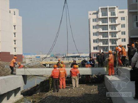 开县城区水环境治理、河道整治、车行道路修复工程施工组织设计(投标)