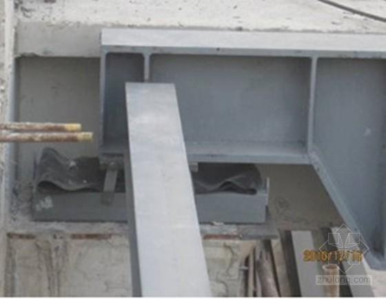 多层钢结构双向滑动支座安装工法