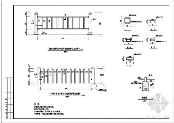 铁艺护栏详图(三)
