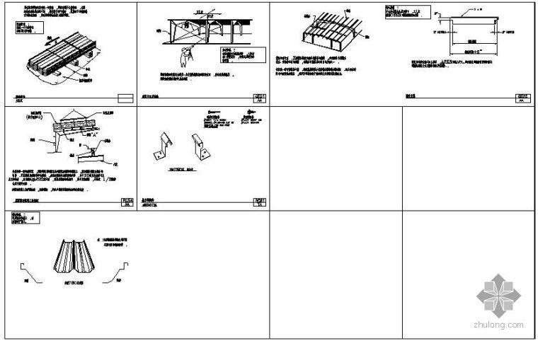 某760型彩钢屋面板节点构造详图