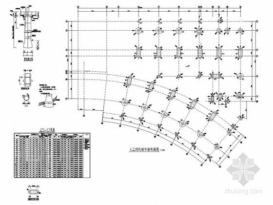 [重庆]地上9层框架结构宿舍楼结构施工图
