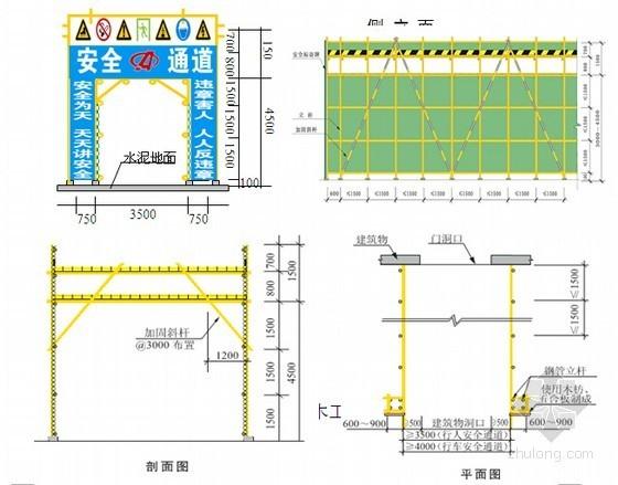 [湖北]框架剪力墙结构学校科技综合楼施工组织设计(300余页)