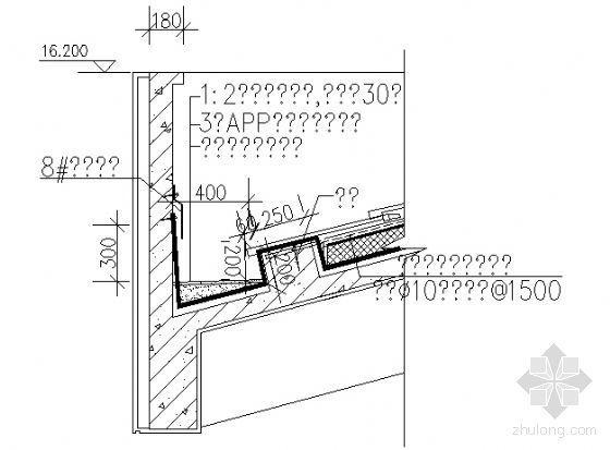 坡屋面檐沟详图