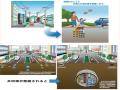 地下综合管廊规划设计(PPT总结)
