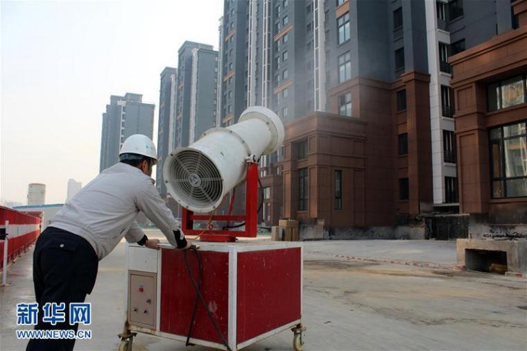 北京各建筑工地采取多举措应对雾霾污染天气