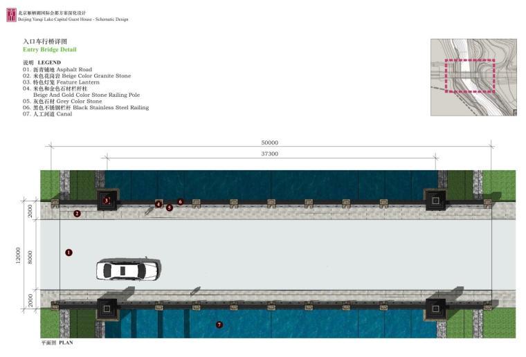 [北京]雁栖湖国际会都景观设计方案规划文本PDF(362页)_12