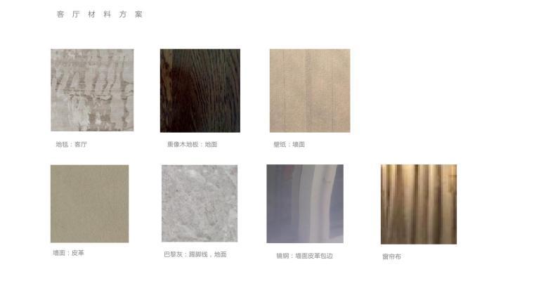 东莞]都市精英国际风格四居室样板房室内设计方案-1 (15).jpg