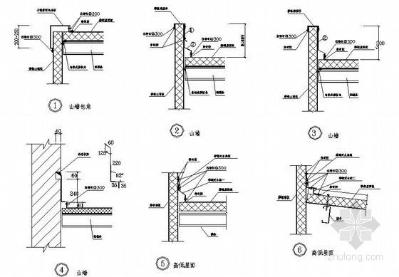 彩钢板墙及屋面构造做法节点详图