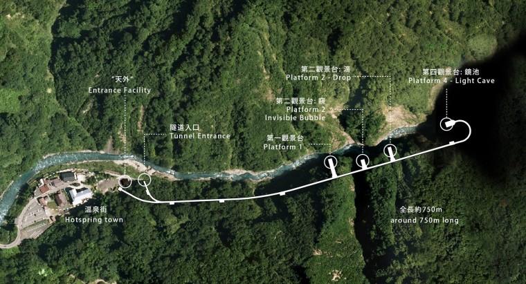 光之隧道 / 清津河隧道改造 — 马岩松MAD事务所