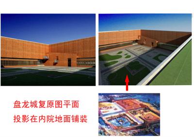 建筑方案设计全过程解析——好方案是如何诞生的_29