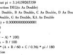 利用Excel VBA程序计算曲线坐标