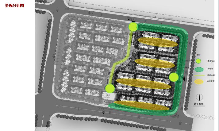 苏州青剑湖南地区建筑设计方案文本