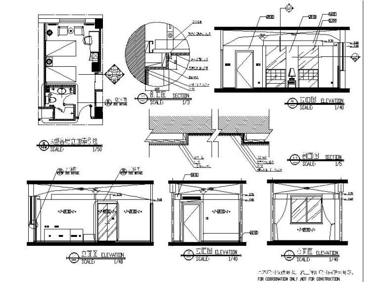 [山西]全套详细的酒店设计施工图(含效果图)_5